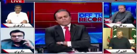 Off The Record (Election Campaign & Language of Leaders) – 16th July 2015