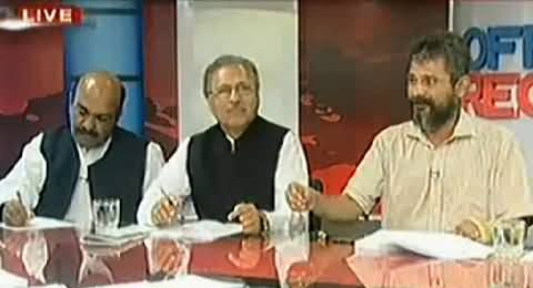 Off The Record (Election Commission Admits Irregularities in 2013 Elections) – 23rd September 2014