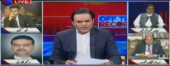 Off The Record (Election Se Pehle Dhandli Ka Shoor) - 7th June 2018