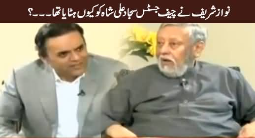 Off The Record (Ex Chief Justice Sajjad Ali Shah Exclusive Interview) – 28th November 2016