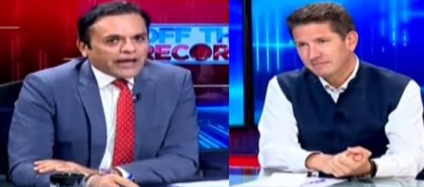 Off The Record (Exclusive Talk With British High Commissioner to Pakistan) - 21st September 2021
