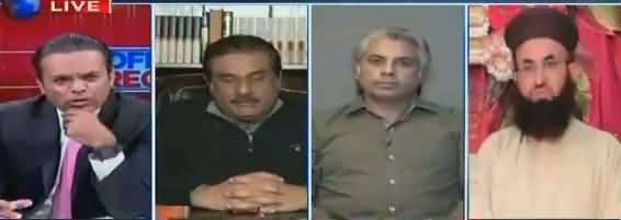 Off The Record (Faisla Adalton Ka, Salsi Fauj Ki?) - 28th November 2017