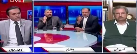 Off The Record (Farhatullah Babar Ki Taqreer) - 6th March 2018