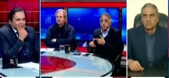 Off The Record (Fazlur Rehman Per Article-6?) - 17th February 2020