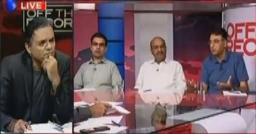 Off The Record (First Hearing on JIT Report) – 17th July 2017