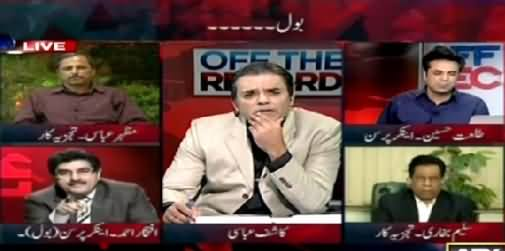 Off The Record (Future of Bol After Axact's Scandal?) – 19th May 2015