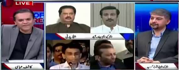 Off The Record (Future of MQM's Politics) - 26th March 2018