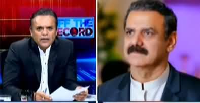 Off The Record (Gen (R) Asim Bajwa's Response) - 3rd September 2020