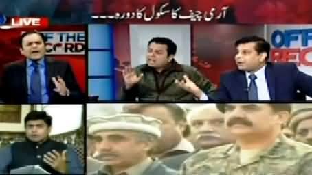 Off The Record (Gen. Raheel Sharif Visit To APS Peshawar) - 12th January 2015