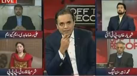 Off The Record (General Raheel Decides To Say Goodbye) – 25th January 2016