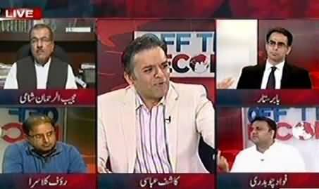 Off The Record (Geo Reached to Supreme Court) – 22nd May 2014