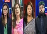Off The Record (Ghairat Ke Naam Par Qatal) – 26th May 2016