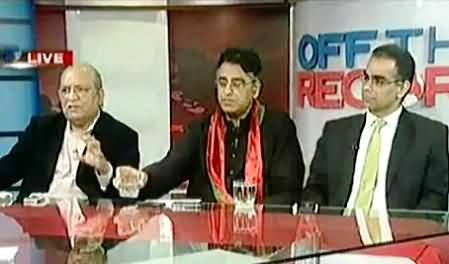 Off The Record (Go Nawaz Go Becoming A Trouble For PMLN) – 1st October 2014