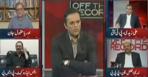 Off The Record (Governor Sindh Ki Tabdeeli) – 9th November 2016