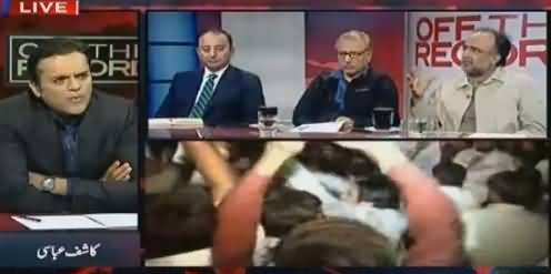 Off The Record (Govt Going to Change NAB's Law) – 4th November 2015