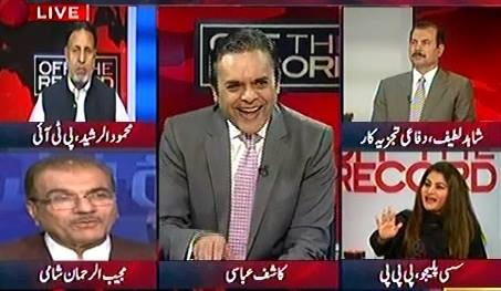 Off The Record (Govt In Trouble Due to Commission on Panama Leaks) – 26th April 2016