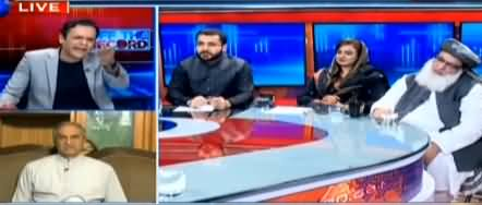 Off The Record (Govt Ready For Negotiations with Fazlur Rehman) - 16th October 2019