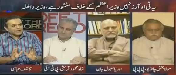Off The Record (Govt Rejected Opposition's TORs) – 4th May 2016