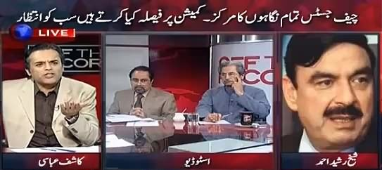 Off The Record (Govt Rejected The TORs of Opposition) – 3rd May 2016