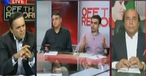 Off The Record (Govt Rejects Panama JIT Report) – 10th July 2017