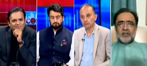Off The Record (Govt's New Agreement With TLP, Resolution in Parliament) - 21st April 2021