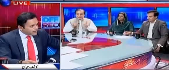 Off The Record (Govt Saved Chairman Senate) - 1st August 2019