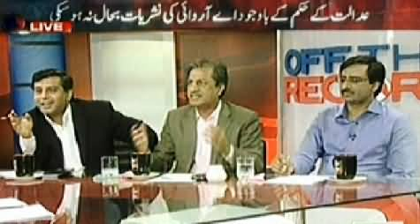 Off The Record (Govt Wants to Stop Media From Tahir ul Qadri Coverage) – 26th June 2014