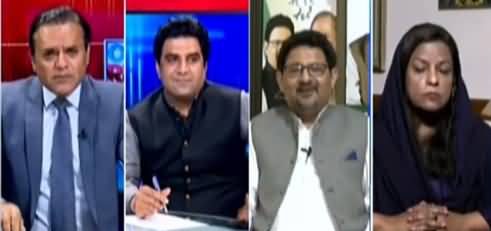 Off The Record (Hafeez Sheikh Goodbye, PPP Vs PMLN) - 29th March 2021