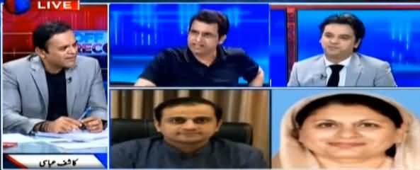 Off The Record (Hakumat Aur Opposition Ki Mahaz Arai) - 30th July 2019