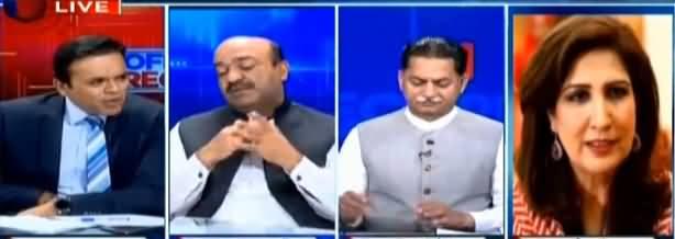 Off The Record (Hakumat Aur Opposition Mein Mahaz Aarai) - 20th June 2019