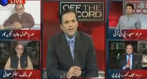 Off The Record (Hakumat Ki Asif Zardari Se Deal..?) – 29th March 2017