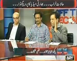 Off The Record (Pak Bharat Halaat Kharab..Indian Media Ka Propaganda !! Javed Chaudhary, Saleem Bukhari, Muhammad Maalik) - 13th August 2013