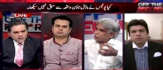 Off The Record (Has Police Learnt Something From Model Town Incident?) – 26th May 2015