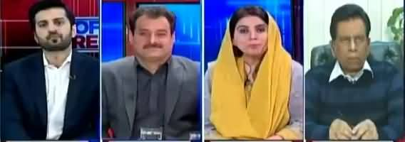 Off The Record (How Many Targets PTI Govt Achieved) - 10th December 2018