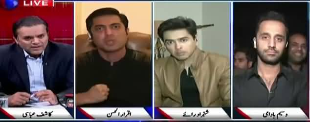 Off The Record (How Much Society Is Responsible for Zainab Like Incidents) - 11th January 2018