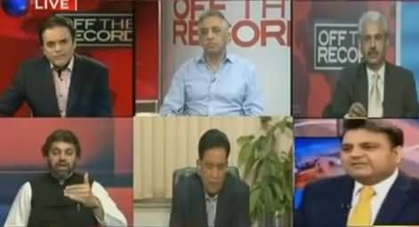Off The Record (How Protester Reached To D-Chowk) – 30th March 2016