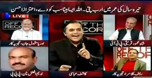 Off The Record (How Will Govt Face Opposition on Roads) – 13th July 2016