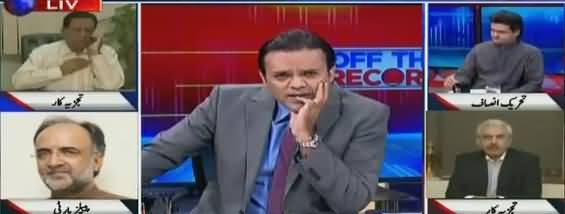 Off The Record (How Zulfi Bukhari's Name Get Out of ECL?) - 13th June 2018