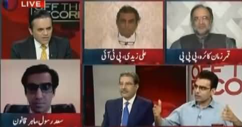 Off The Record (Huge Campaign Against Panama JIT) – 19th June 2017