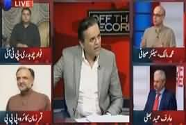 Off The Record (Hum Ne Kabhi Corruption Nahi Ki - Zardari) – 29th August 2017