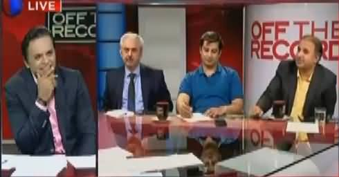 Off The Record (Hussain Nawaz Reservations on JIT Members) – 25th May 2017