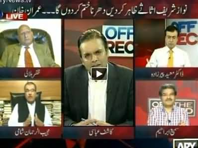 Off The Record (I will Stand Against VIP Culture, Rehman Malik) – 17th September 2014