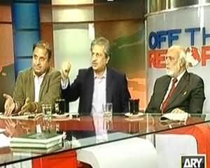 Off The Record (Iftikhar Chaudhry And Arsalan Iftikhar) - 12th December 2013