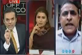 Off The Record (IG Sindh AD Khawaja Ka Bayan) – 8th February 2017