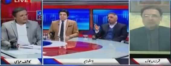 Off The Record (IHC Verdict Against Nawaz Sharif) - 25th February 2019