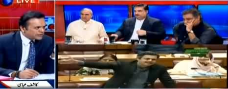 Off The Record (IMF, Mehngai, Opposition) - 6th May 2019