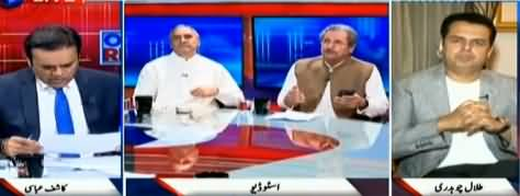 Off The Record (IMF Package, Opposition Objections) - 13th May 2019