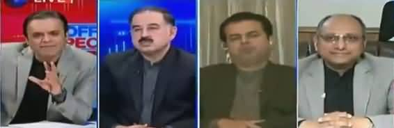 Off The Record (IMF Se Deal Khufia Kyun?) - 12th February 2019