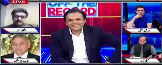 Off The Record (Impact of PMLN Imprisonment on PMLN) - 12th July 2018