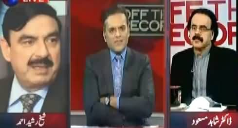 Off The Record (Imran Khan 30 October Ko Kia Karne Waale Hain?) – 10th October 2016